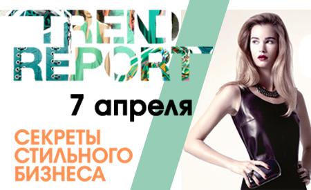 trends-banner-slide1
