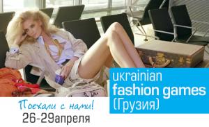 georgia-banner-slider