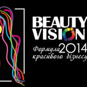 slide-banner-beautyvision