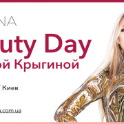 Beauty_Day_18.05.001