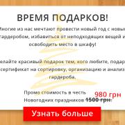 na_sait_sertificat