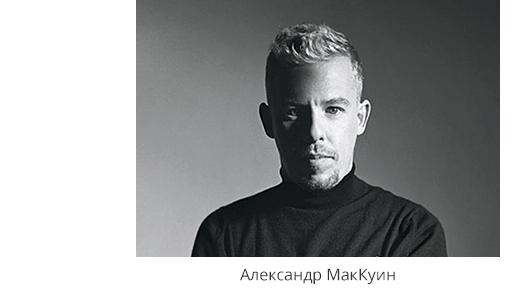 aleksandr-makkuin
