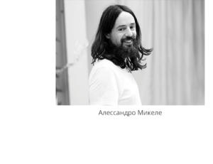alessandro-mikele_2