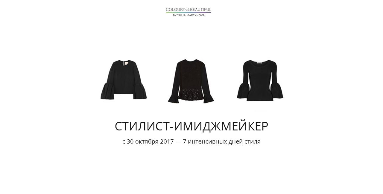 CMB_sait_autumn_2017