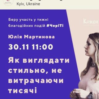 Апдейт. Встреча будет в zoom Yuli Martynova is inviting you to a scheduled Zoom meeting. Topic: My Meeting Time: Nov 30, 2020 11:00 AM Kiev Join Zoom Meeting https://us04web.zoom.us/j/7537393508?pwd=ckE0ZXl5UUVSeU9nTWI2WEhUQWw3QT09 Meeting ID: 753 739 3508 Passcode: 13851385