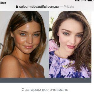 Секта цветового анализа внешности. @y_martynova о профессиональном образовании в мире моды.